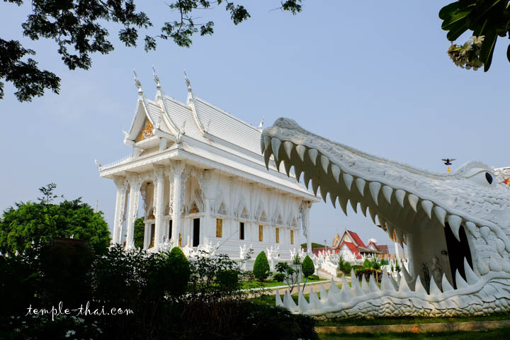 Wat Si Satharam