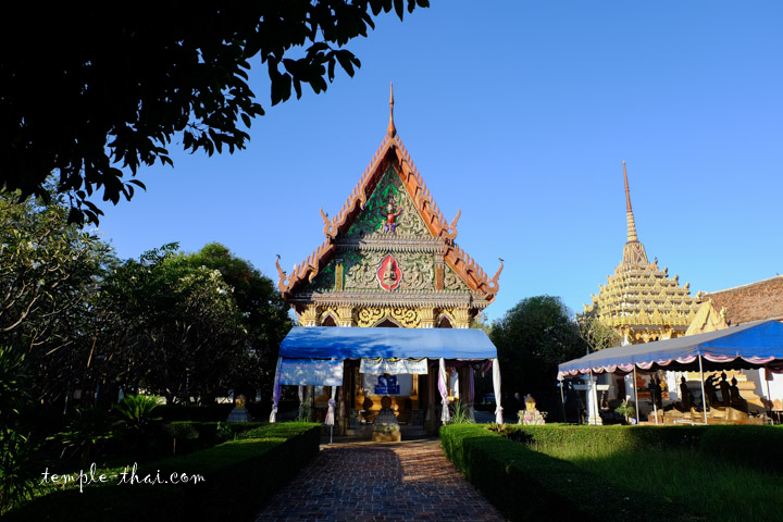 Wat Ban Krang