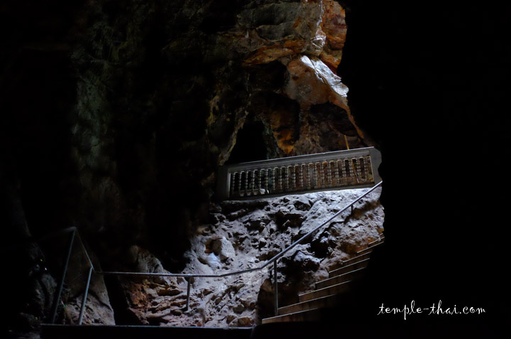 Wat Khao Ban Dai It