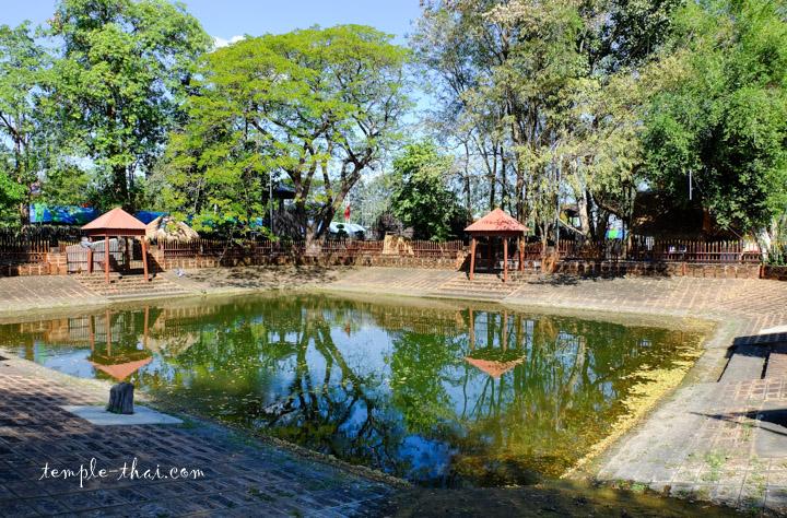 Bo Nam Boran (บ่อน้ำโบราณ)