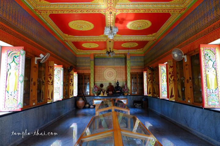 Wat Takhram En