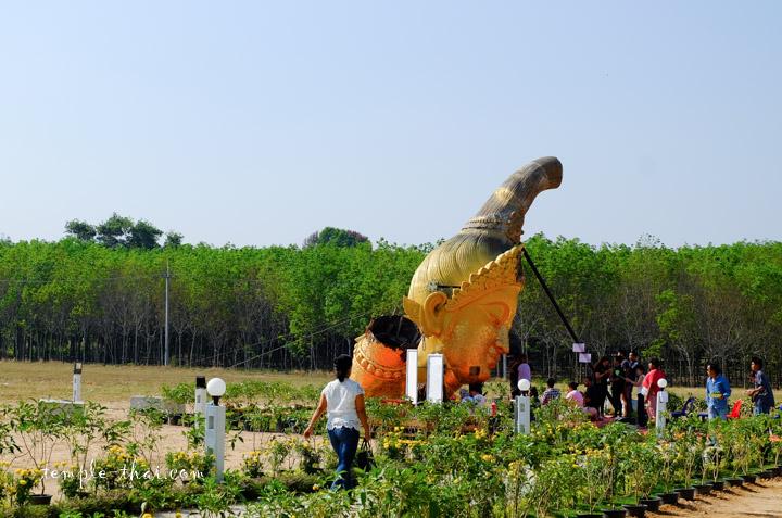 Phra Mae Thorani Park