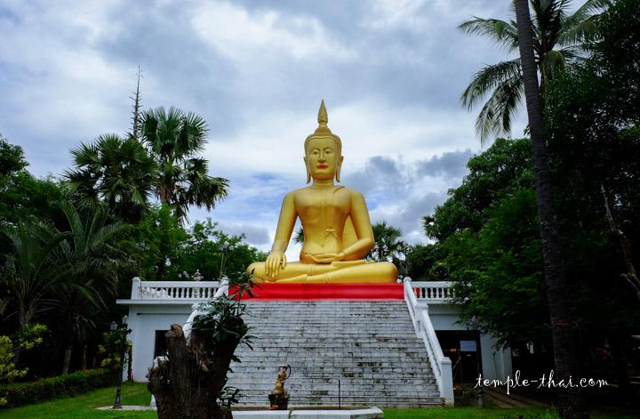 Wat Ban Pang