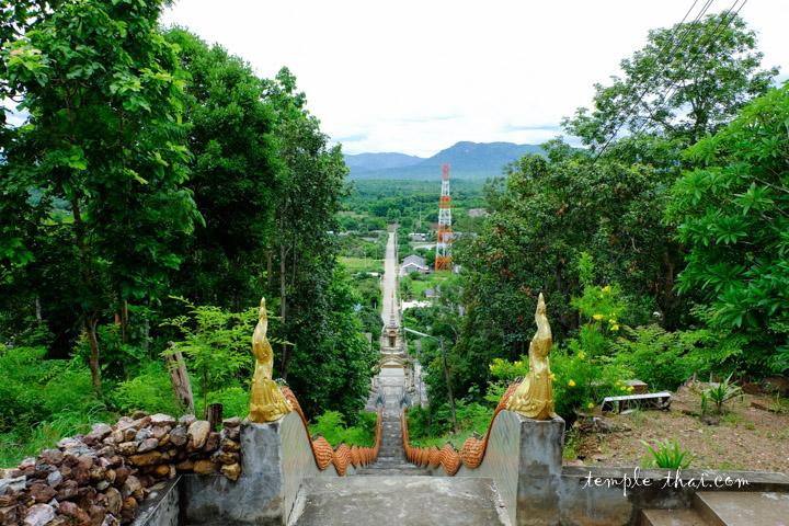 Province de Lamphun