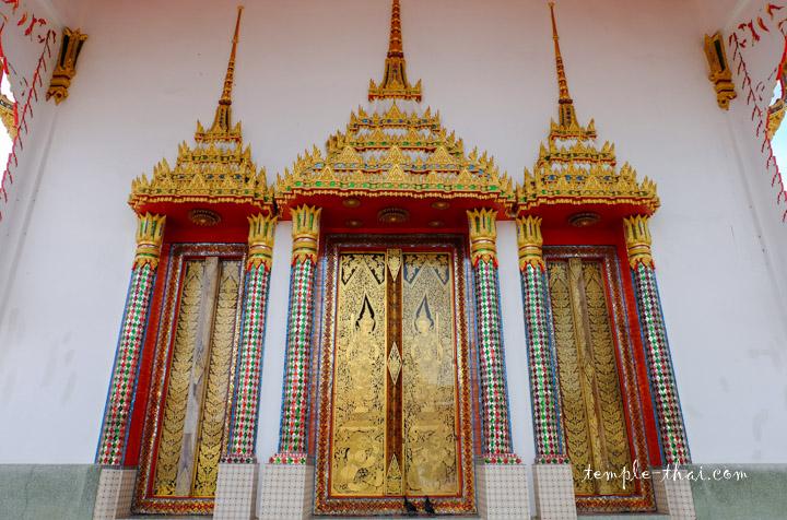 Wat Bang Aoi Chang