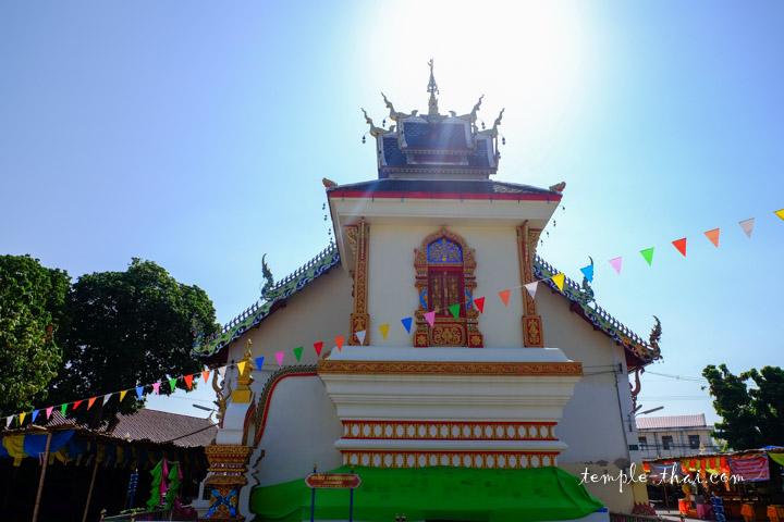 Ho Phra Tham (หอพระธรรม)