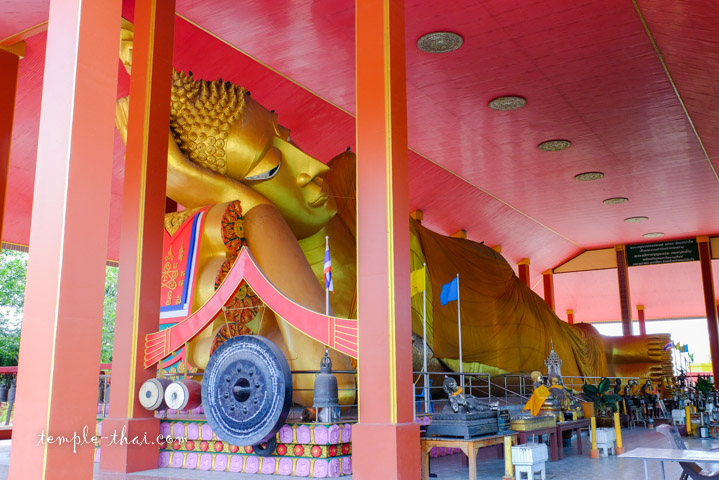 Wat Mai Pak Bang