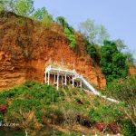 Wat Pa Phra Sam Ngao  วัดป่าพระสามเงา