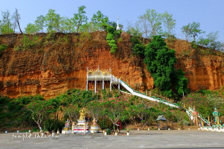 Pha Sam Ngao