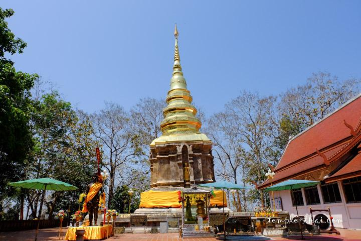 Phrathat Chom Kitti