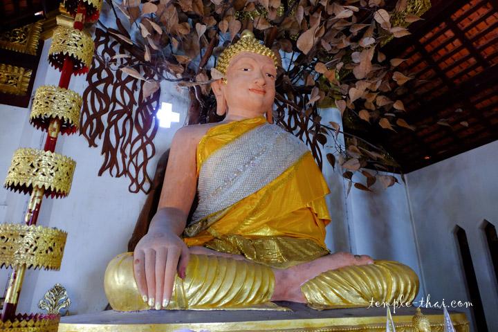 Bouddha couleur chair