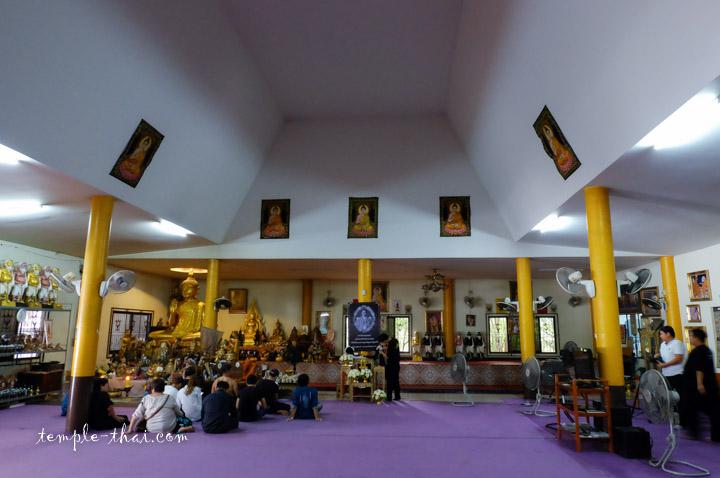 Wat Pom Raman