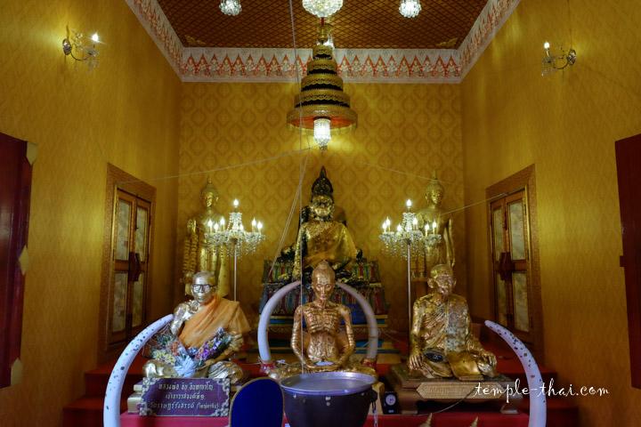 Wat Nat Rangsan