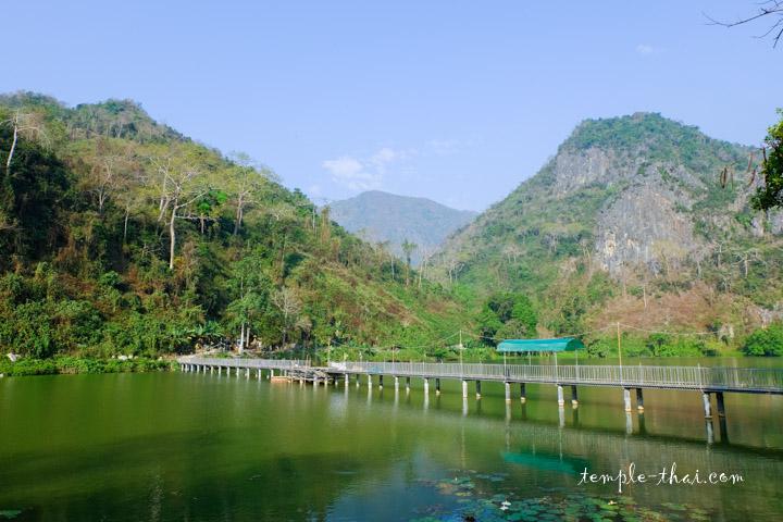 Wat Tham Sao Hin Phayanak