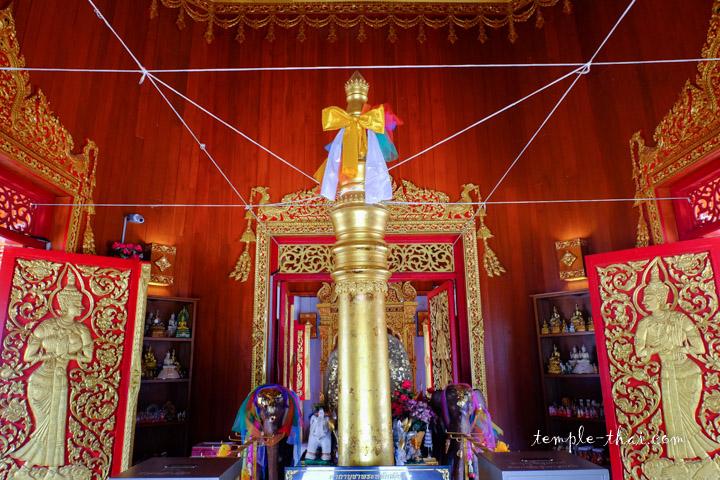 San Lak Muang Phrae