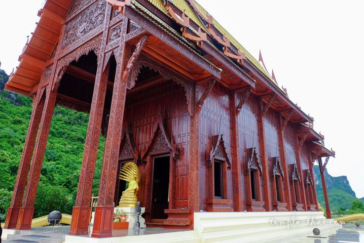 Wat Ao Noi