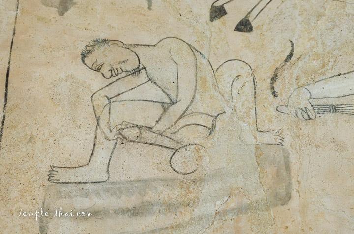 peinture murale Isan