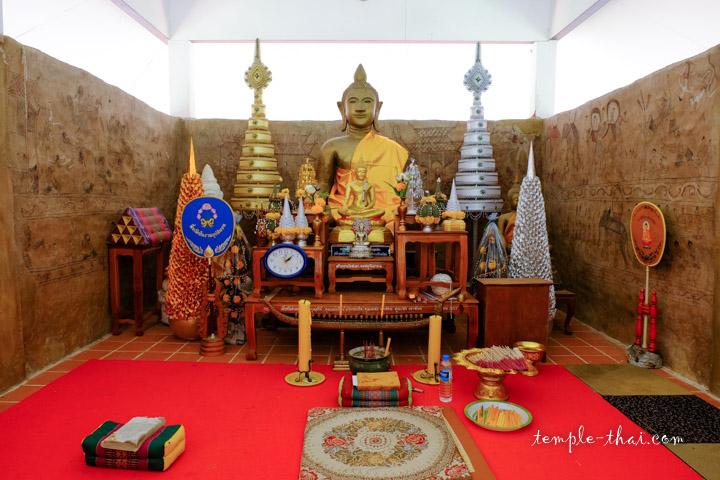 Wat Ban Sadao