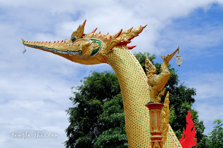 Wat Hong Sung Uttaradit