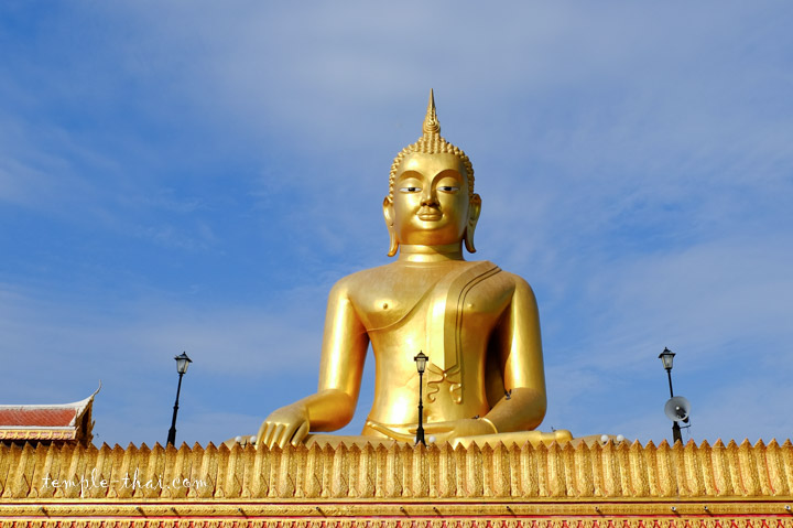 Wat Intharam Pahuya