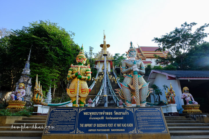 Wat Khao Kaeo Pahuya