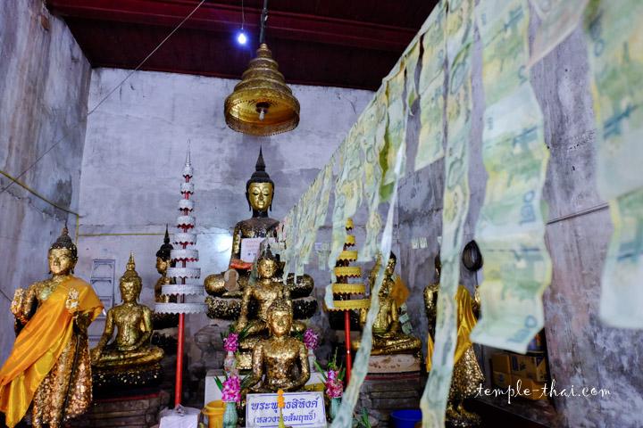 Wat Khok Kham