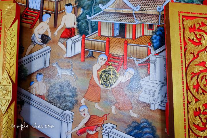 Wat Luang Ban Luang
