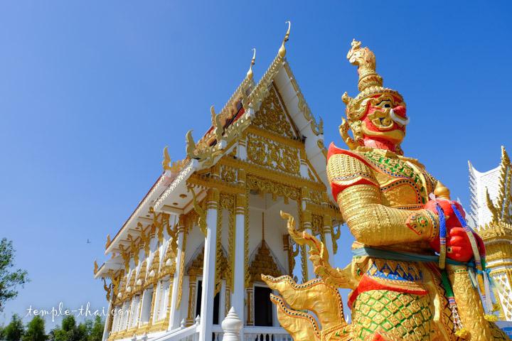 Wat Nong Khum