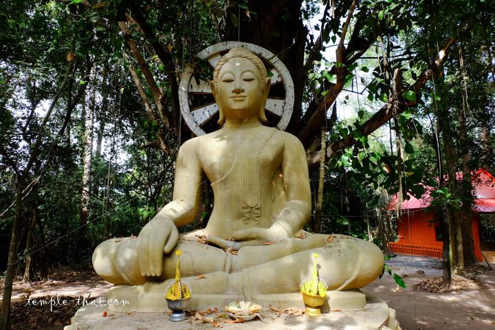 Wat Pa Ko Keng
