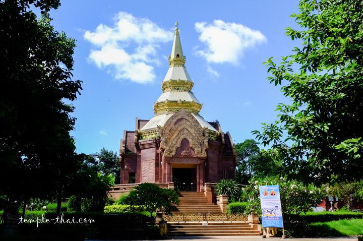 Wat Pa Salawan
