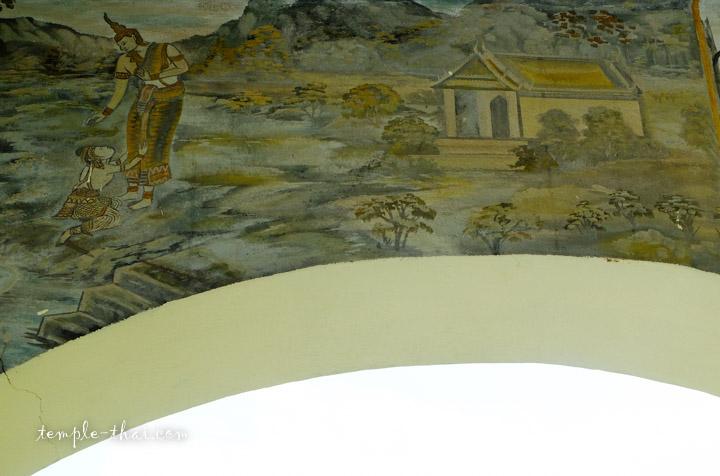 Wat Pa Tai