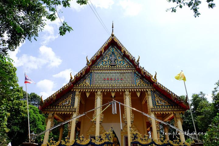 Wat Pho Bang Khla