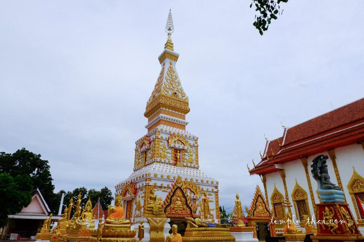 Phrathat Si Khun