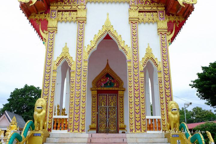 Wat Phrathat Si Khun