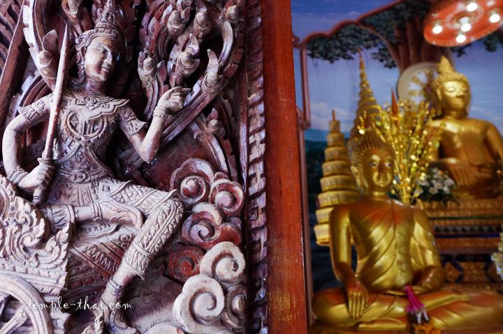 Wat Tha Khok Ruea