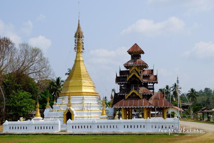 Wat Muai To
