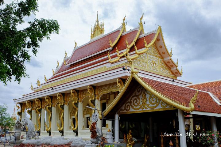 Wat Amnat
