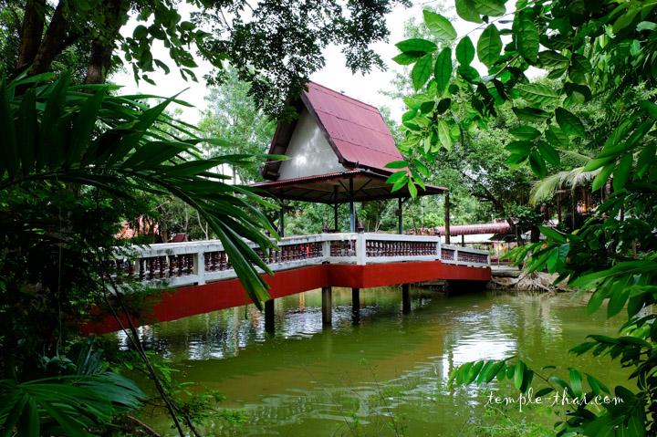 Wat Khun Kong