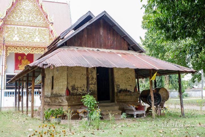 Wat Malapirom
