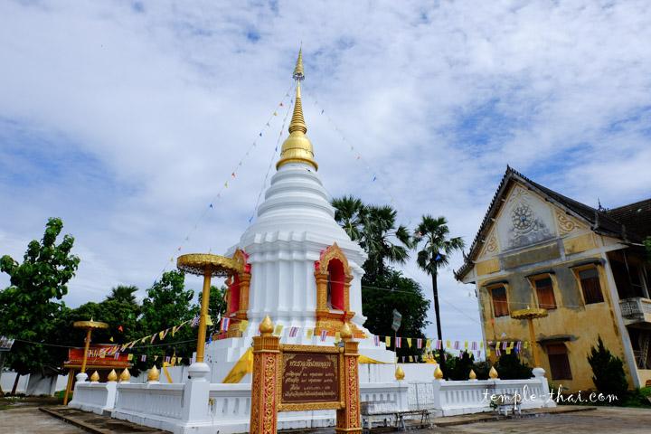 Stupa Lanna