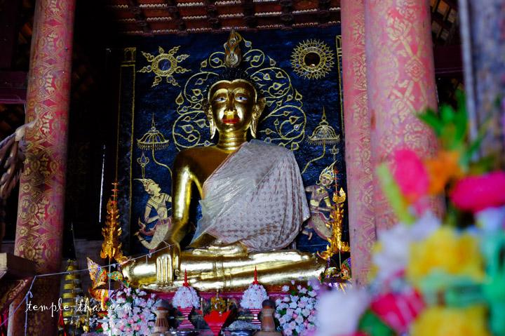Wat Nakhot Luang