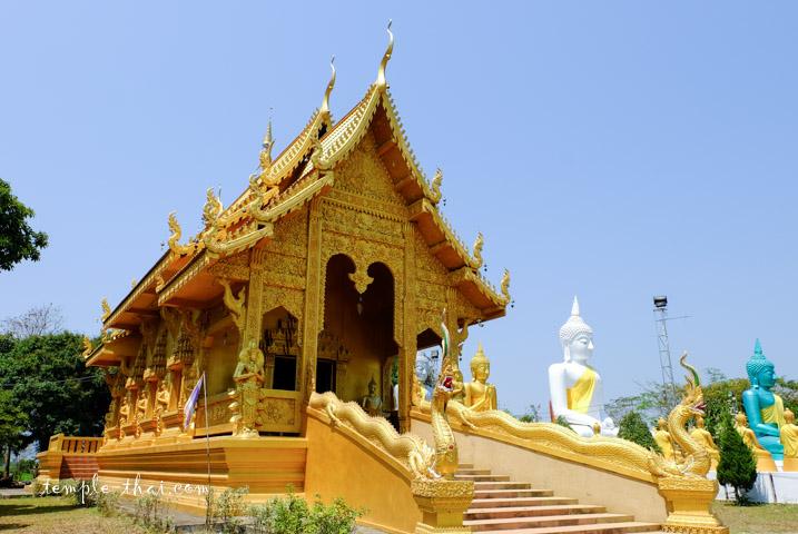 Wat Pa Kuk