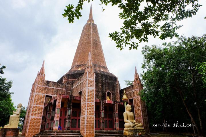 Wat Pa Nong Lup