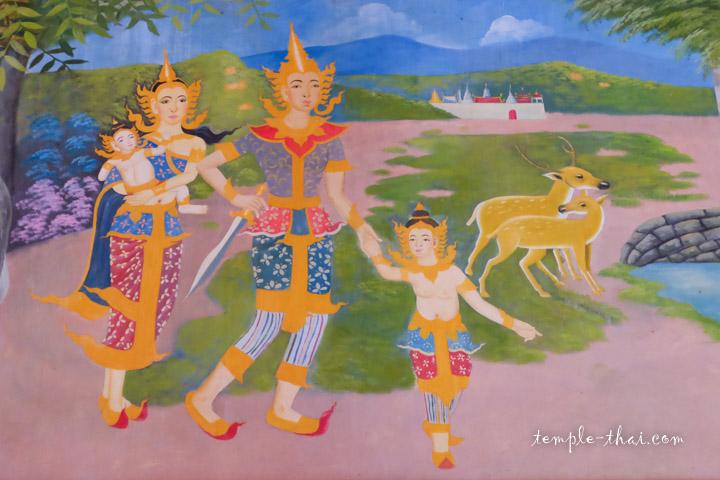 Vessantara Jataka
