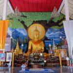 Wat Phon Phaen  วัดพลแพน