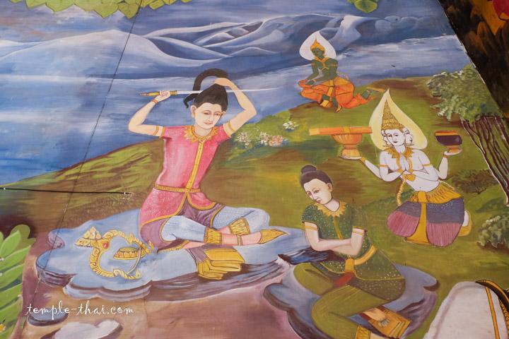 Siddartha Gautama