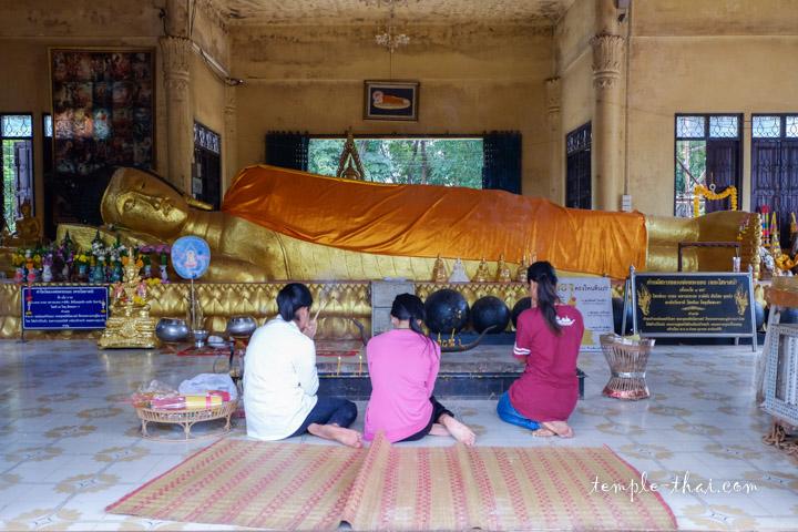 Phra Phuttha Saiyaram
