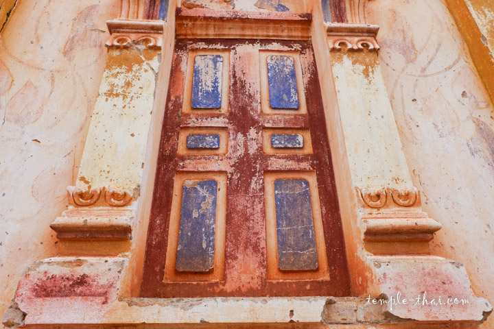 Fausse fenêtre