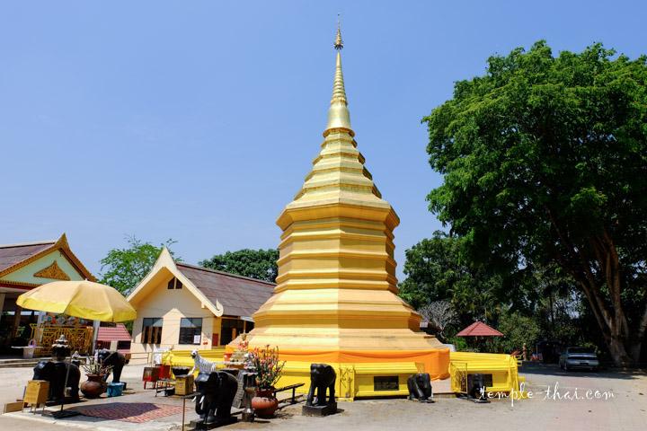 Wat Phrathat Doi Chom Thong