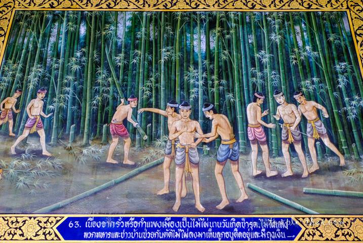 Wat Phrathat Duang Diao
